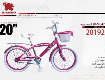 دوچرخه بچه گانه رامبو کد 20192 سایز 20 -  RAMBO T20-M047