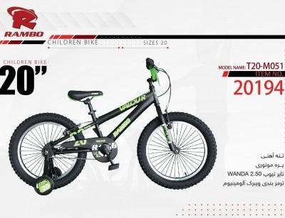دوچرخه بچه گانه رامبو کد 20194 سایز 20 -  RAMBO T20-M051