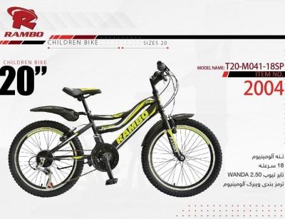 دوچرخه بچه گانه رامبو کد 2004 سایز 20 -  RAMBO T20-M041-18SP