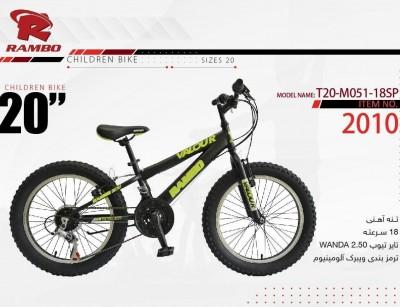 دوچرخه بچه گانه رامبو کد 2010 سایز 20 -  RAMBO T20-M051-18SP