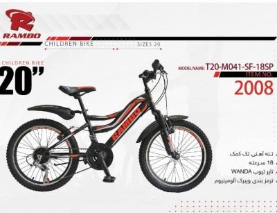 دوچرخه بچه گانه رامبو کد 2008 سایز 20 -  RAMBO T20-M041-SF-18SP