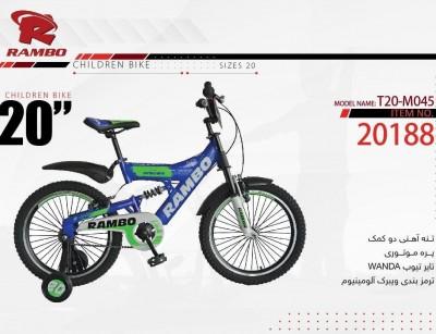 دوچرخه بچه گانه رامبو کد 20188 سایز 20 -  RAMBO T20-M045