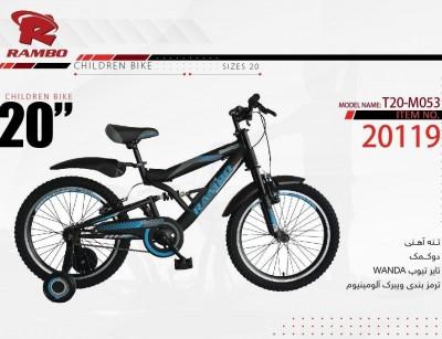 دوچرخه بچه گانه رامبو کد 20119 سایز 20 -  RAMBO T20-M053
