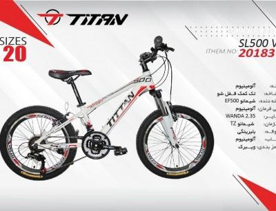 دوچرخه بچه گانه تیتان کد 20183 سایز 20 -  TITAN SL500 V