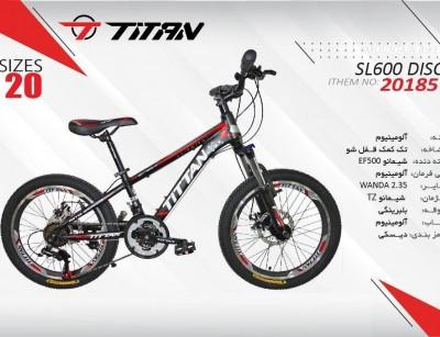دوچرخه بچه گانه تیتان کد 20185 سایز 20 -  TITAN SL600 DISC