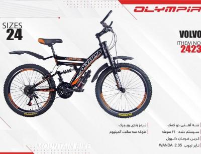 دوچرخه المپیا مدل ولوو کد 2423 سایز 24 -  OLYMPIA VOLVO