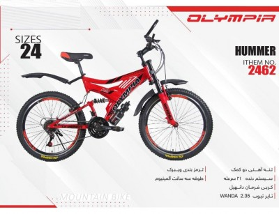 دوچرخه المپیا مدل هامر کد 2462 سایز 24 -  OLYMPIA HUMMER