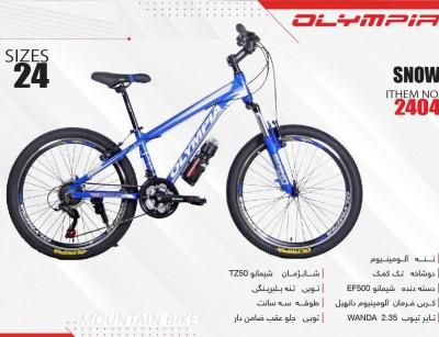دوچرخه المپیا مدل اسنو کد 2404 سایز 24 -  OLYMPIA SNOW