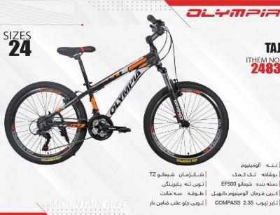 دوچرخه المپیا مدل تاج کد 2483 سایز 24 -  OLYMPIA TAJ