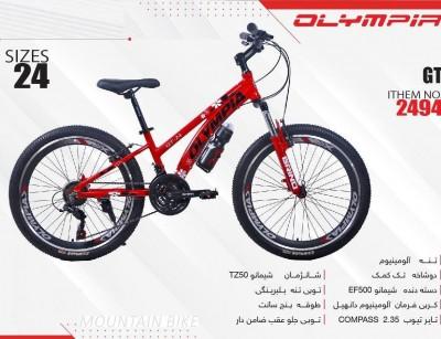 دوچرخه المپیا مدل جی تی کد 2494 سایز 24 -  OLYMPIA GT