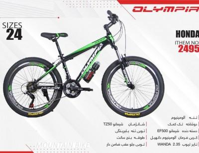 دوچرخه المپیا هوندا کد 2495 سایز 24 -  OLYMPIA HONDA