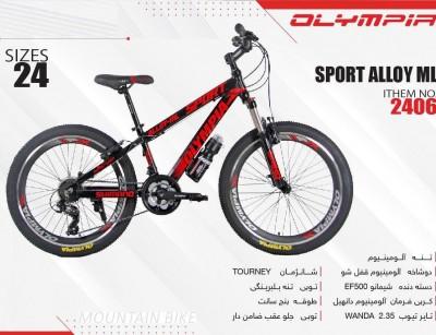دوچرخه المپیا اسپورت کد 2406 سایز 24 -  OLYMPIA SPORT ALLOY ML