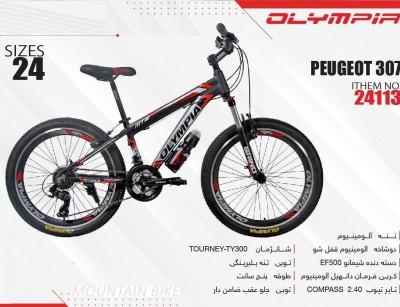 دوچرخه المپیا کد 24113 سایز 24 -  OLYMPIA