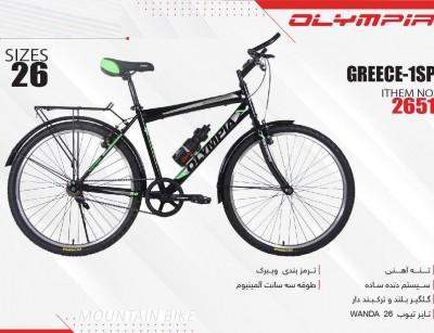 دوچرخه المپیا گریس کد 2651 سایز 26 -  OLYMPIA GREECE-1SP