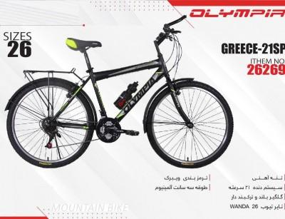 دوچرخه المپیا گریس کد 26269 سایز 26 -  OLYMPIA GREECE 21SP