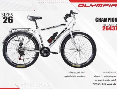 دوچرخه المپیا چمپیون کد 26437 سایز 26 -  OLYMPIA CHAMPION