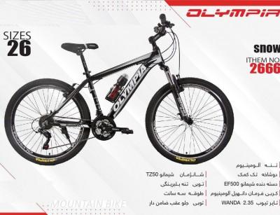 دوچرخه المپیا اسنو کد 2666 سایز 26 -  OLYMPIA SNOW