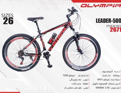 دوچرخه المپیا لیدر کد 2671 سایز 26 -    OLYMPIA LEADER 500