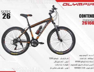 دوچرخه المپیا کانتند کد 26166 سایز 26 -   OLYMPIA CONTEND