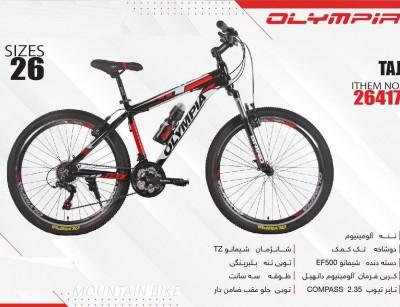 دوچرخه المپیا تاج کد 26417 سایز 26 -   OLYMPIA TAJ