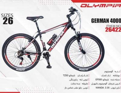 دوچرخه المپیا جرمن کد 26422 سایز 26 -   OLYMPIA GERMAN 4000