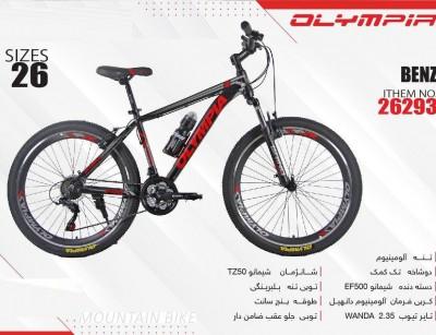 دوچرخه المپیا بنز کد 26293 سایز 26 -   OLYMPIA BENZ