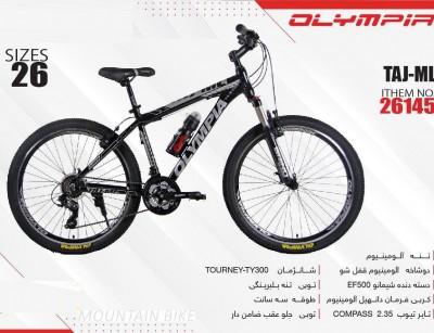 دوچرخه المپیا تاج کد 26145 سایز 26 -   OLYMPIA TAJ-ML