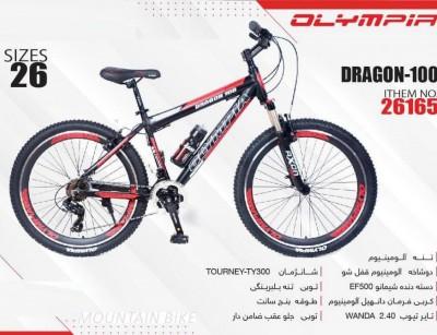 دوچرخه المپیا دراگون کد 26165 سایز 26 -   OLYMPIA DRAGON-100