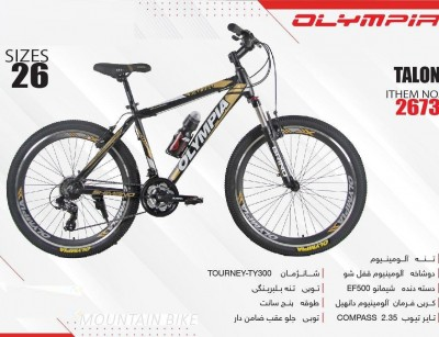 دوچرخه المپیا تالون کد 2673 سایز 26 -   OLYMPIA TALON