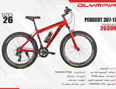 دوچرخه المپیا پژو کد 26399 سایز 26 -   OLYMPIA PEUGEOT 307-17