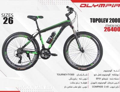 دوچرخه المپیا توپولو کد 26400 سایز 26 -   OLYMPIA TOPOLEV 2000