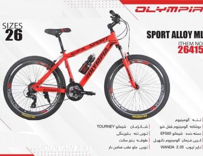 دوچرخه المپیا اسپورت کد 26415 سایز 26 -   OLYMPIA SPORT ALLOY ML