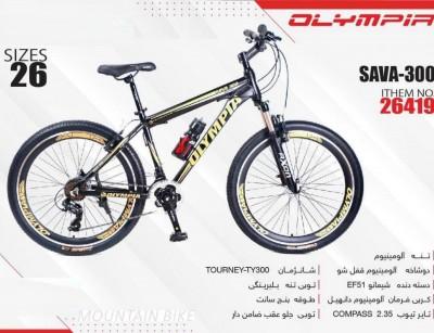 دوچرخه المپیا ساوا کد 26419 سایز 26 -   OLYMPIA SAVA-300
