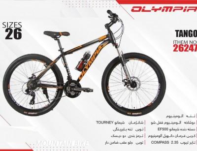 دوچرخه المپیا تانگو کد 26247 سایز 26 -   OLYMPIA TANGO