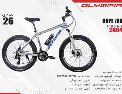 دوچرخه المپیا هوپ کد 2664 سایز 26 -   OLYMPIA HOPE700