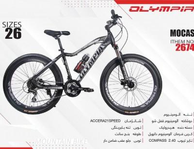 دوچرخه المپیا موکاس کد 2674 سایز 26 -   OLYMPIA MOCAS
