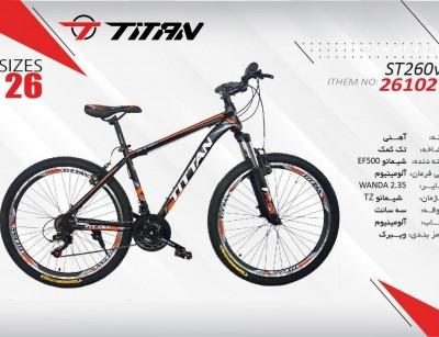 دوچرخه تیتان کد 26102 سایز 26 -   TITAN ST260V