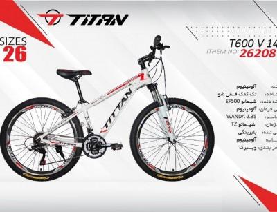 دوچرخه تیتان کد 26208 سایز 26 -   TITAN T600 V14