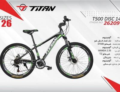 دوچرخه تیتان کد 26209 سایز 26 -   TITAN T500 DISC 14