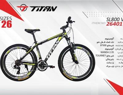 دوچرخه تیتان کد 26401 سایز 26 -   TITAN SL800V