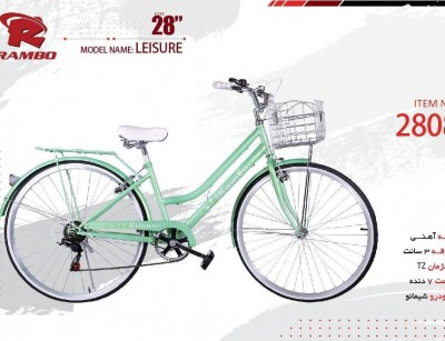 دوچرخه رامبو لیژر کد 2808 سایز 28 -   RAMBO LEISURE