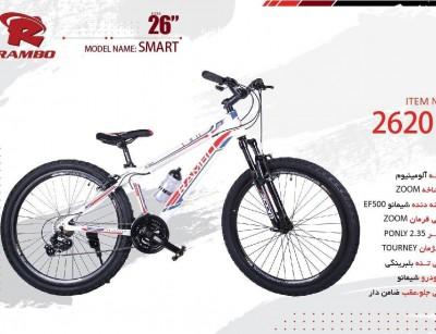 دوچرخه رامبو اسمارت کد 26201 سایز 26 -   RAMBO SMART