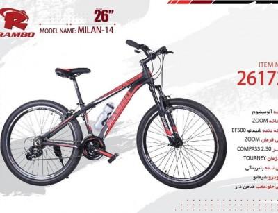 دوچرخه رامبو میلان کد 26172 سایز 26 -   RAMBO MILAN-14