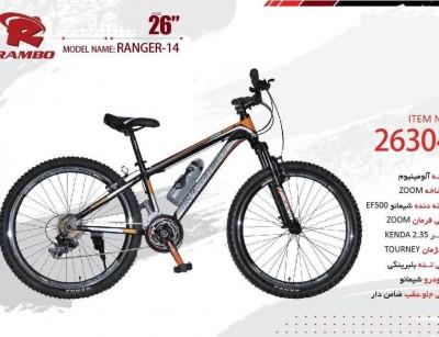 دوچرخه رامبو رنجر کد 26304 سایز 26 -   RAMBO RANGER-14