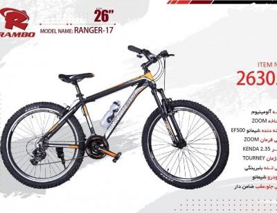 دوچرخه رامبو رنجر کد 26305 سایز 26 -   RAMBO RANGER-17
