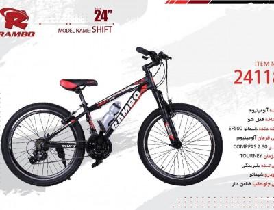 دوچرخه رامبو شیفت کد 24118 سایز 24 -  RAMBO SHIFT