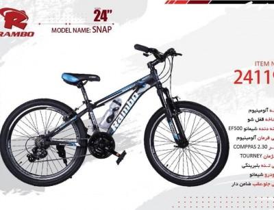 دوچرخه رامبو اسنپ کد 24119 سایز 24 -  RAMBO SNAP