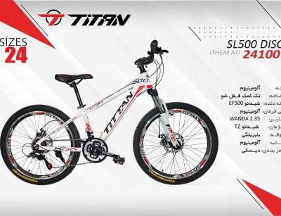 دوچرخه تیتان کد 24100 سایز 24 -  TITAN SL500 DISC