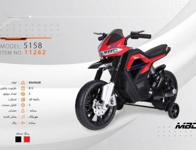 موتور شارژی موتور سایکل کد 11262 مدل MOTORCYCLE 5158
