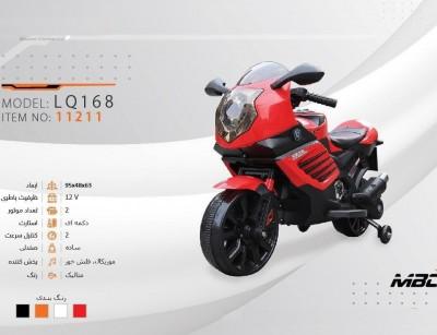 موتور شارژی موتور سایکل کد 11211 مدل MOTORCYCLE LQ168